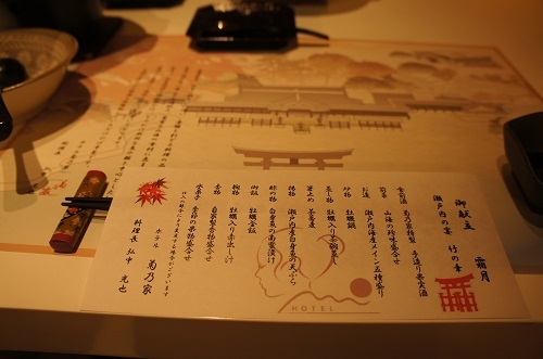 DSC01700 - コピー.JPG