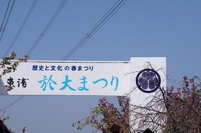 DSC05219 - コピー.JPG