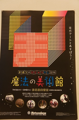 DSC06652 - コピー.JPG